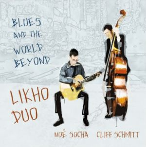 liko duo cd image