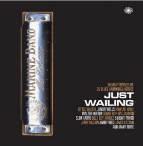 justwailingcd